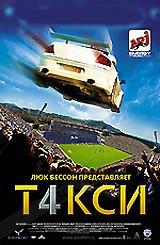 DVD-фильм Такси 4 (С.Насери) (Франция, 2007)