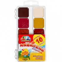 Акварель 10 кольорів «Гамма» пластик