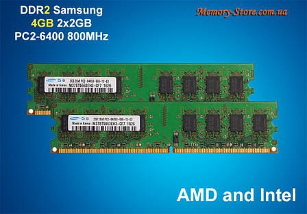 Оперативная память DDR2 Samsung 4Gb 2x 2GB PC2-6400 800MHZ Intel/AMD, фото 2