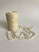 Цветной шпагат 100 м, декоративная нить для упаковки, белый с желтым