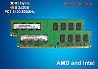 Оперативная память DDR2 Hynix 4GB 2x 2GB PC2-6400 800MHZ Intel/AMD