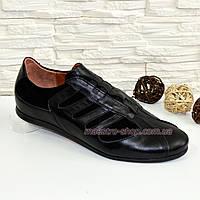 Мужские кроссовки кожаные от производителя