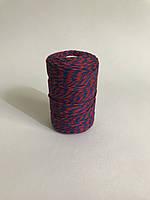 Цветной шпагат, декоративная нить для упаковки, красный с синим