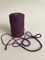 Цветной шнур 100 м, декоративная нить для упаковки, красный с синим