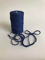 Цветной шпагат 100 м, декоративная нить для упаковки, синий