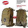 Рюкзак тактический (рейдовый) V-40л ( цвета Хаки) + ВІДЕО