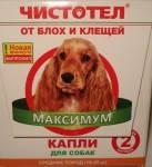 Капли Чистотел Максимум для собак 10-20 кг (2 дозы)