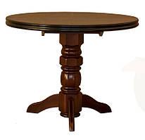 Деревянный раскладной стол СТ-2 Скиф