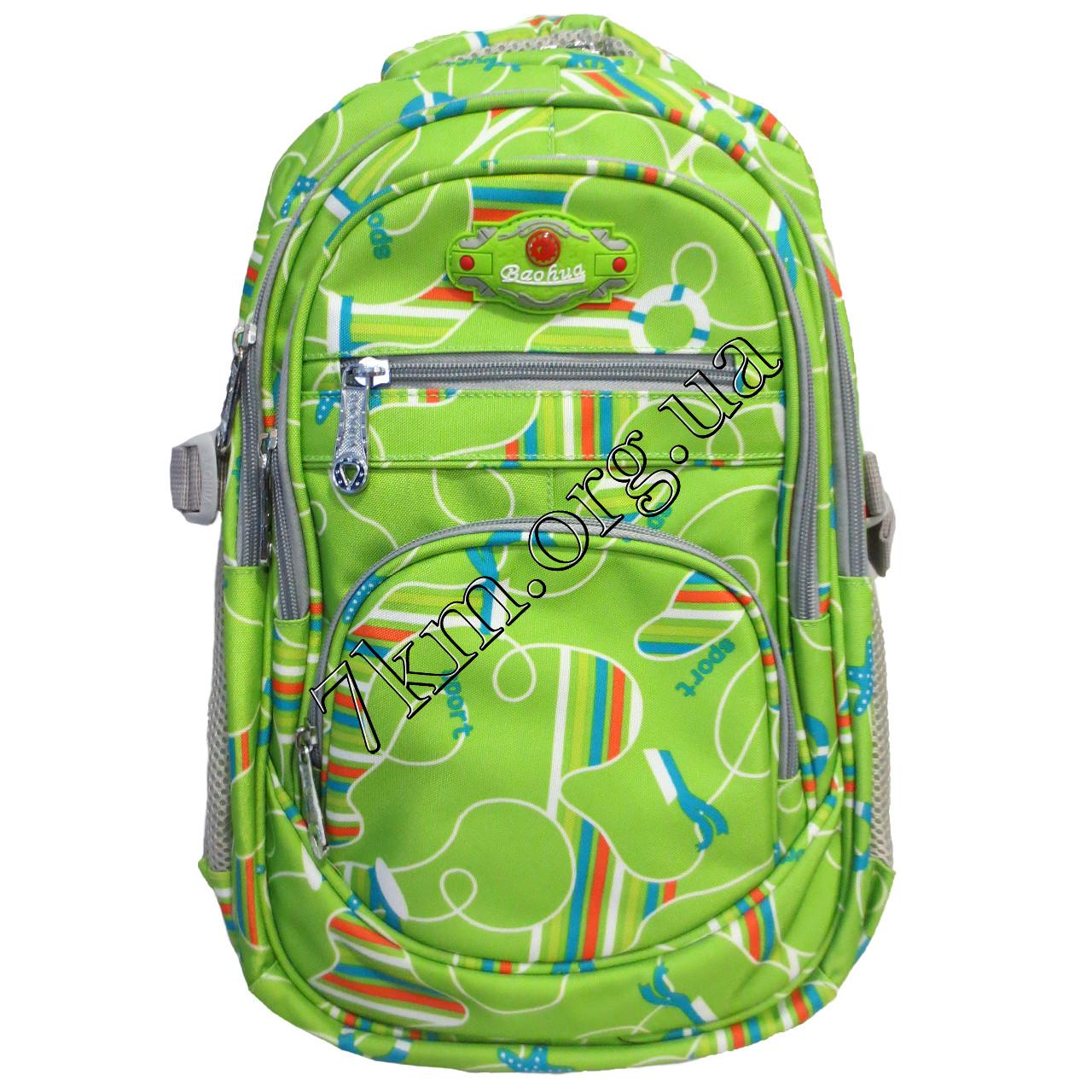 29e2e2903a18 Школьный рюкзак для девочек и мальчиков 40*30 CR BH 0203: продажа ...
