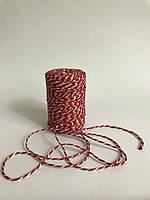 Цветной шпагат, декоративная нить для упаковки, красный с белым