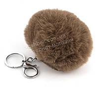 Стильный модный оригинальный приятный на ощупьмеховой брелок на сумку art. коричневый (100925)