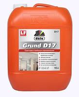 Грунтовка Dufa Grund D17 глубокого проникновения 10 л