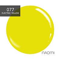 Гель-лак Naomi №77