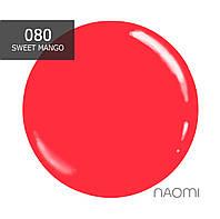 Гель-лак Naomi №80