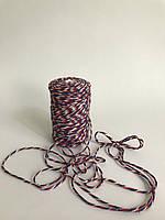 Цветный шнур 100 м, декоративная нить для упаковки, синий красный с белым