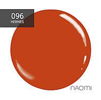 Гель-лак Naomi №96