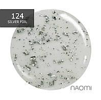 Гель-лак Naomi №124