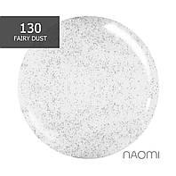 Гель-лак Naomi №130