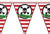 """Баннер для детского праздника  """"Пираты"""" 7268"""