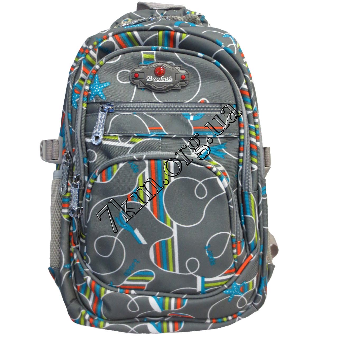65fea37fdc3e Школьный рюкзак для мальчиков 40*30 CR BH 0203 - Детская одежда оптом 7км -