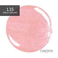 Гель-лак Naomi №135