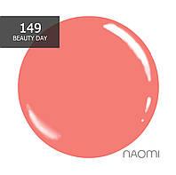 Гель-лак Naomi №149