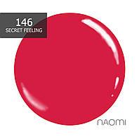 Гель-лак Naomi №146