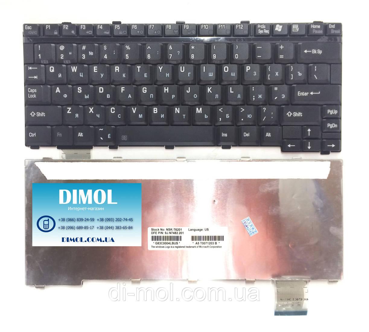 Оригинальная клавиатура для ноутбука Toshiba Satellite U300, U305 series, ru, black