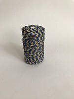 Цветной шпагат, декоративная нить для упаковки, синий с желтым