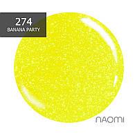 Гель-лак Naomi №274