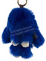 Стильный модный оригинальный приятный на ощупьмеховой брелок кролик на сумку art. ярко синий (100963)