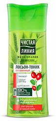 Лосьон-тоник витаминный Чистая Линия 100 мл