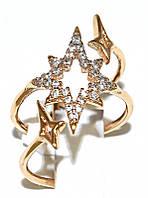 Кольцо фирмы Xuping. Цвет: позолота. Камни: белый циркон. Ширина кольца: 2.5 см. Есть 16 р. 18 р. 19 р. 20 р.