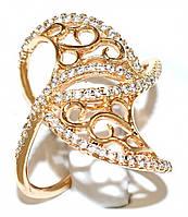 Кольцо  фирмы Xuping. Цвет: позолота. Камни: белый  циркон.Ширина кольца: 2,5 см. Есть 16 р. 18 р.19 р. 20 р.