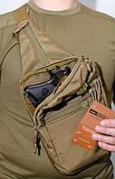 Сумка для пистолета (органайзер) койот