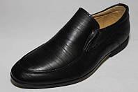 Туфли Kimboo (B313-6) Туфли для мальчиков (школа).