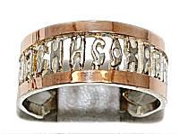 """Серебряное кольцо """"Спаси и Сохрани"""" 925 пробы с пластинами золота. Есть размеры с 16 по 19,5. Ширина : 12 мм."""