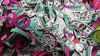 Хлопушки праздничные, разные виды доллары