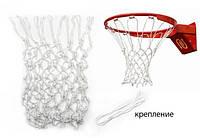 """Сетка баскетбольная """"Игровая"""" SO-5254 полимид"""