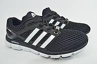 Мужские кроссовки для бега, спорта Adidas Energy Boost Адидас