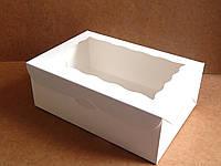 Коробка для капкейков / упаковка 10 шт