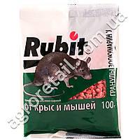 Rubit Зоокумарин маслянно-сырные гранулы 100 г