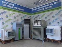 Промышленные охладители воздуха JH COOL