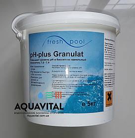 Хімія для басейну FreshPool | pH плюс в гранулах (5 кг)