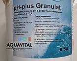 Химия для бассейна Chemoform | pH плюс в гранулах (5 кг), фото 4