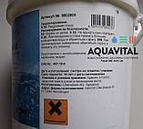 Химия для бассейна Chemoform | pH плюс в гранулах (5 кг), фото 5