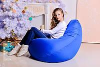 Мягкое кресло для дома синее