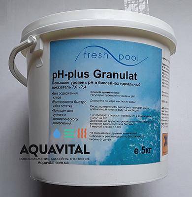 Коррекция уровня pH | средство для бассейна pH плюс в гранулах (5 кг)