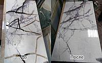 Реставрация и ремонт мрамора и гранита