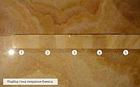 Реставрация мрамора - Покраска камня мрамор оникс